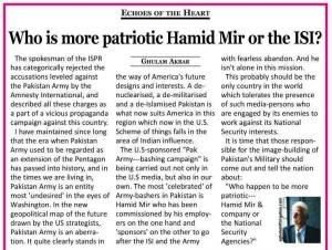 Hamid Mir ISI